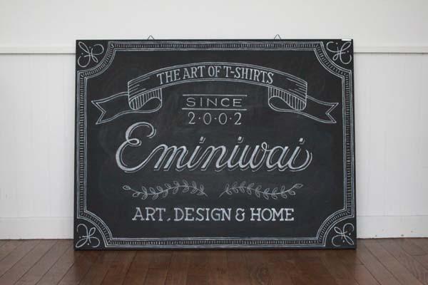 chalk-art01